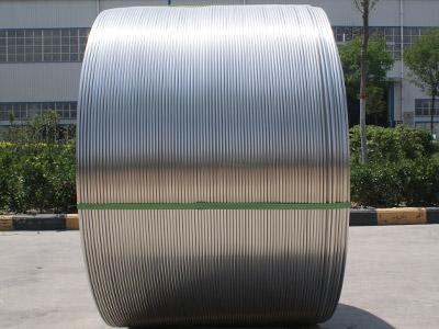挤压铝管用料