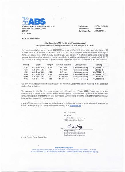 美国船级社(ABS)认证证书