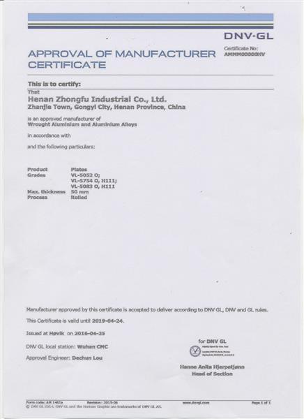 挪威船级社(DNV)认证证书
