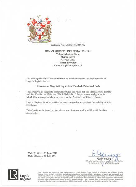 英国劳氏船级社(LR)认证证书